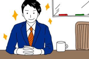 会議室で手を組むスーツの男性
