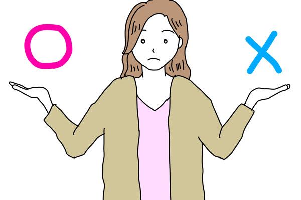 丸かバツかで比較する女性
