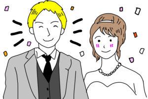 国際結婚を夢見る女性